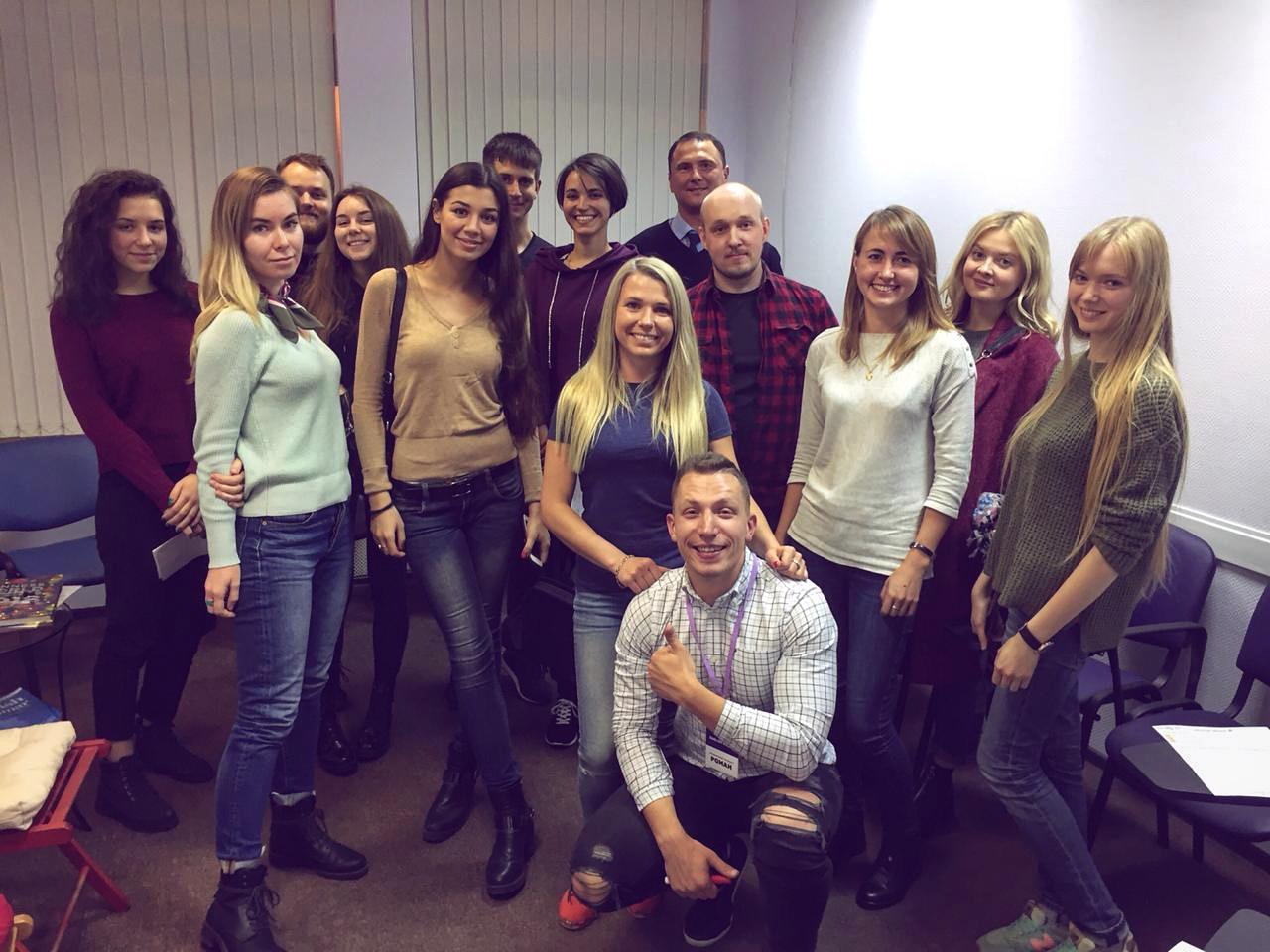 Студенты школы английского языка в Москве